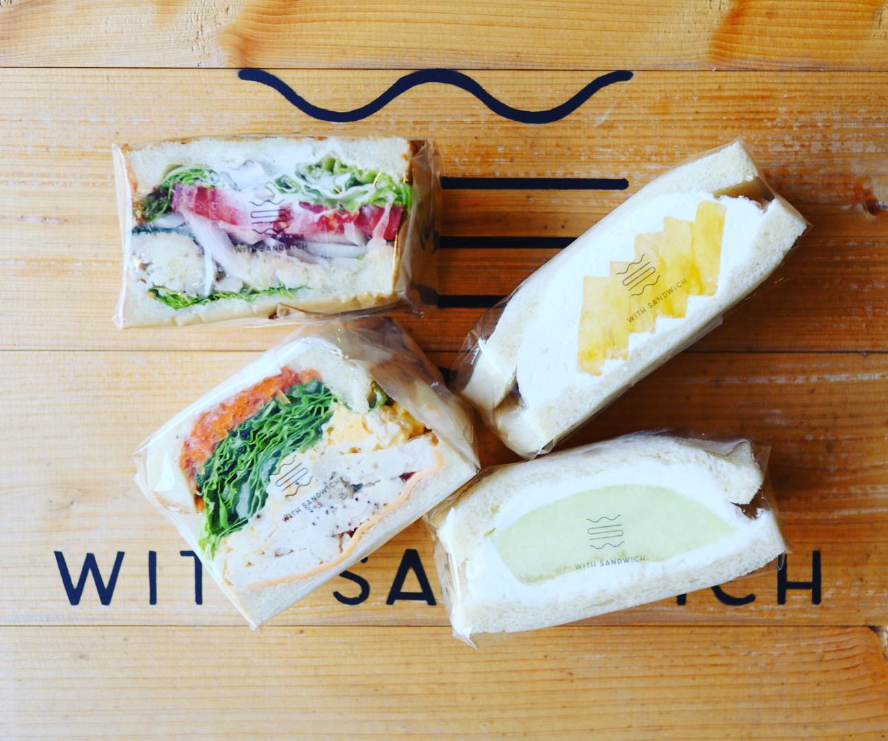 ウィズサンドイッチ イメージ写真